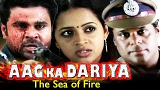 getlinkyoutube.com-Aag Ka Dariya - The Sea of Fire | Full Movie |Chess | Dilip | Bhavana | Hindi Dubbed Movie