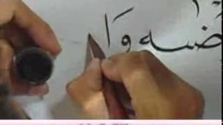 getlinkyoutube.com-TUTORIAL  KALIGRAFI menulis khat naskhi Pesantren kaligrafi alquran lemka MTQ (3)
