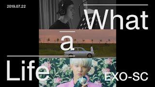 "EXO SC 세훈&찬열 ""What A Life"" Triple Title MV Trailer"
