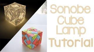 getlinkyoutube.com-Origami Sonobe Cube Lamp Tutorial