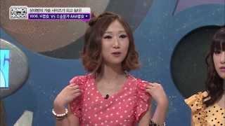 getlinkyoutube.com-화성인 바이러스 - Ep.235 : XXXL H컵녀 vs 수술불가 AAA컵녀