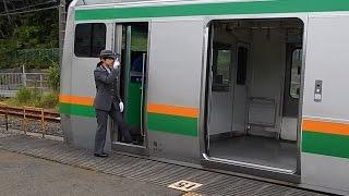 getlinkyoutube.com-東海道線女性車掌・運転士