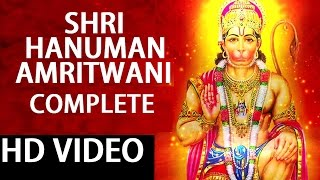 SHRI HANUMAN AMRITWANI COMPLETE ANURADHA PAUDWAL I Full Video Song