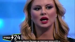 getlinkyoutube.com-Анна Семенович у психолога