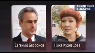 getlinkyoutube.com-Николь Кузнецова без трубочки в горле в программе на НТВ ЧП расследование