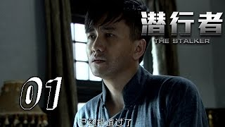 getlinkyoutube.com-【潜行者】The Stalker 01 李正白赌场显威风 Li Zhengbai almost swept the gambling in the casino  1080P