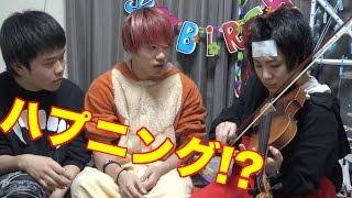 getlinkyoutube.com-ワタナベマホトのバイオリン講座!!