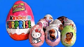 getlinkyoutube.com-Huge Kinder Surprise Polly Pocket Easter Egg Surprise Disney Fairies Frozen MLP Monster High Toys