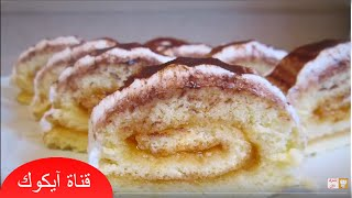 getlinkyoutube.com-طريقة عمل سويسرول بالمربى  رائع فيديو عالي الجودة |حلويات جزائرية