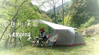 getlinkyoutube.com-山梨県  尾白川渓谷でキャンプ / 高山  白川郷ぶらり歩き