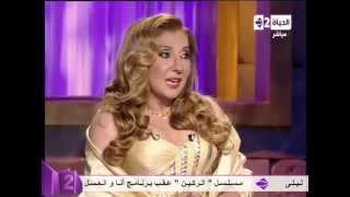 getlinkyoutube.com-برنامج انا والعسل - نادية الجندى - الحلقة الكاملة