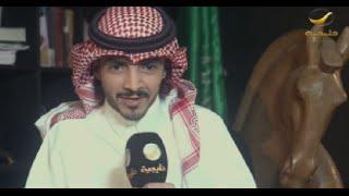 getlinkyoutube.com-الشاعر فلاح المسردي جاب العيد