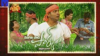 getlinkyoutube.com-'Mogali Podha Park' (High voltage)   Sudigali Sudheer  & Team    'Kiraak Comedy Show' - 14