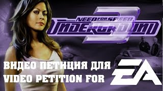 getlinkyoutube.com-Video petition for Electronic Arts - NFS Underground 3! (Видео петиция к EA)