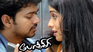 Pokkiri Tamil full Movie | Vijay and Asin full Love Scenes | Tamil cinema best love scenes | Pokkiri