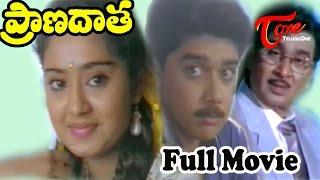 Pranadata | Full Length Telugu Movie | ANR, Harish, Charmila