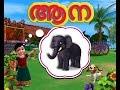 Elephant Rhyme - Chinnu Malayalam