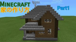 getlinkyoutube.com-Minecraft 家の作り方part1
