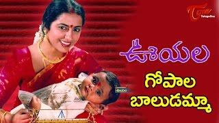 getlinkyoutube.com-Ooyala Songs - Gopalabaludamma - Srikanth - Ramya Krishna