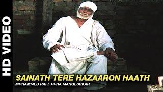 Sainath Tere Hazaro Haath - Shirdi Ke Sai Baba   Mohammed Rafi, Usha Mangeshkar  