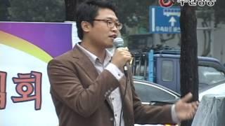 getlinkyoutube.com-호국훈련반대 반전평화 긴급행동 집회_2012.10.27