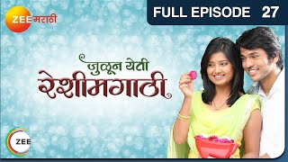 Julun Yeti Reshimgaathi Episode 27 - December 24, 2013