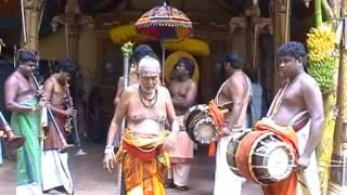 Suthumalai Ensadivairavar Kovil Thirtham