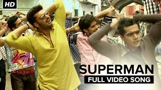 getlinkyoutube.com-Superman (Uncut Song) | Tevar | Arjun Kapoor & Sonakshi Sinha