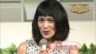 getlinkyoutube.com-【衝撃映像】ハセキョー(長谷川京子)が病的に劣化…