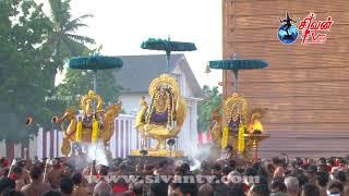 நல்லூர் கந்தசுவாமி கோவில் பத்தொன்பதாம் திருவிழா மாலை 12.08.2020