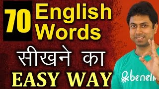 getlinkyoutube.com-70 English Words सीखने का Easy Way | Learn Vocabulary For Beginners Through Hindi | Awal