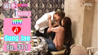 getlinkyoutube.com-[We got Married4] 우리 결혼했어요 - Joy be embarrassed physical affection 20160305