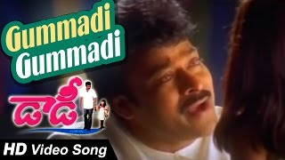 Gummadi gummadi Full Video Song || Daddy || Chiranjeevi, Simran, Ashima Bhalla