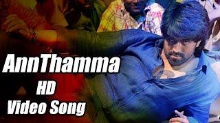 getlinkyoutube.com-Mr & Mrs Ramachari - Annthamma  - Kannada Movie Full Song | Yash | Radhika Pandit | V Harikrishna