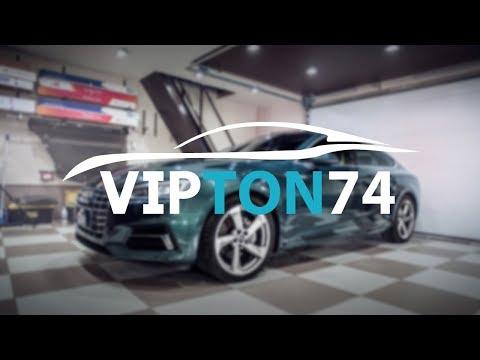 Тонирование Audi A5 в компании Vipton74