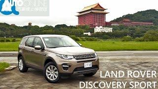 getlinkyoutube.com-LAND ROVER DISCOVERY SPORT 2.2D SE 載著家人一起去探險【Auto Online 汽車線上 試駕影片】