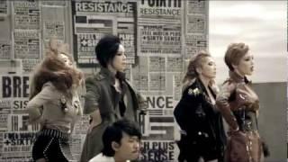 getlinkyoutube.com-Brown Eyed Girls (브라운아이드걸스) _ Sixth Sense _ MV
