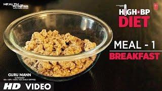 Meal 1 -🌡 HIGH BP DIET 🌡   BREAKFAST   Designed & Created by Guru Mann
