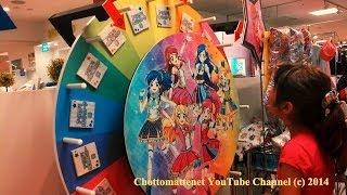 getlinkyoutube.com-Trip to Official Aikatsu Shop (アイカツ!ショップ) Abeno Harukas, Osaka あべのハルカス, 大阪