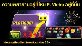 getlinkyoutube.com-FIFA Online 3 : Platinum 06wc เดือนธันวา 3+1 กล่อง | รัวจนได้เรื่อง By IOSN