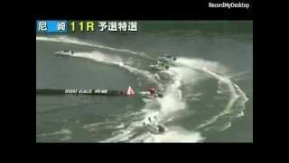 getlinkyoutube.com-阿波勝哉 ぶっ込みスタートで8万舟 ボートレース・競艇