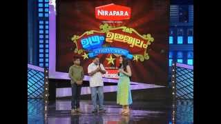getlinkyoutube.com-Ugram Ujjwalam Episode 49 Mazhavil Manorama
