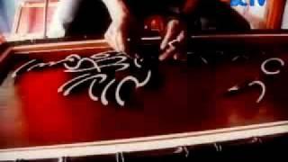 getlinkyoutube.com-kaligrafi bambu