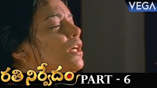 getlinkyoutube.com-Rathinirvedam Telugu Full Movie Part 6 || Super Hit Movie
