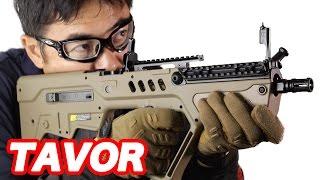 TOKYOMARUI TAVOR 21 COMPACT FDE airsoft review