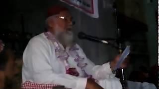 Haji imdadullah phulpoto new 2018 jete na saathe