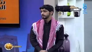 getlinkyoutube.com-يا أمي ما شكل السماء - معاذ الجماز و محمد الوهيبي | #زد_رصيدك22