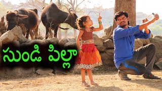 Village Girl | Hilarious Village Comedy | Creative Thinks