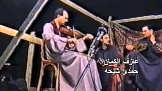 getlinkyoutube.com-الحاج شرف