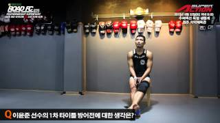 getlinkyoutube.com-360GAME ROAD FC 025 CHOI MU GYEOM INTERVIEW